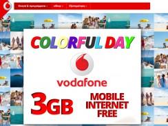 Vodafone 3GB Mobile Internet ΔΩΡΕΑΝ | Vodafone Colour Day Festival | ΔΩΡΟ/FREE