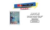 APPLE iPad Pro 12.9″ Wi-Fi + Cellular 256GB | Tablet Apple Χρυσό | germanos.gr | 815€