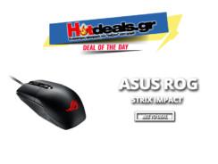 Gaming Mouse Asus ROG Strix Impact | Gaming Public Προσφορές | 30€