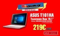 ASUS T101HA GR002T – 10.1″ Transformer Book | (Atom Z8350/2GB/32GB Rose Gold) | MediaMarkt | 219€