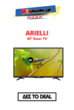 Arielli 43DN5ND | 43″ FULL HD Smart Τηλεόραση | Public 149€