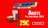 ARIETE Pop Corn Maker 2952 | Μηχανή Ποπ Κορν | MediaMarkt | 29,99€