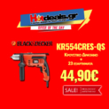 BLACK & DECKER KR554CRES-QS   Κρουστικό Δράπανο με Σετ 23 Εξαρτημάτων   MediaMarkt   44.90€