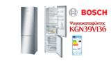 Ψυγειοκαταψύκτης BOSCH KGN39VI36 | 279Lt – A++  | mediamarktgr | 539€
