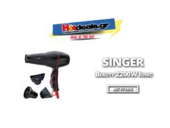 SINGER Beauty 2200W Ionic | Πιστολάκι Μαλλιών | media markt | 29.90€