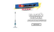 Black & Decker FSMH1621 Ατμοκαθαριστής    Kotsovolos.gr   79.99€