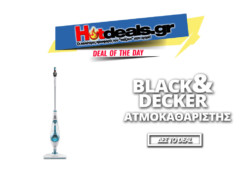 Black & Decker FSMH1621 Ατμοκαθαριστής |  Kotsovolos.gr | 79.99€