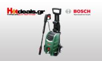Bosch AQT 40-13 Πιεστικό Νερού – Πλυστικό (1900W – 130 Bar) | Amazon.co.uk | 115€