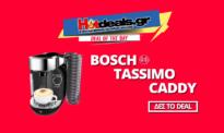 Bosch Tassimo Caddy TAS7002   Μηχανή Εσπρέσσο Πολυκαφετιέρα   mediamarkt   79€