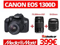 CANON EOS 1300D με Φακό 18-55mm + 75-300mm EGP | MediaMarkt.gr | 399€