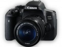 CANON EOS 750D + Φακός 18-55 IS STM – (0592C023AA) + Τρίποδο + Τσάντα + 8GB Κάρτα Μνήμης  | [MediaMarkt.gr] | 599€