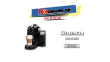 DELONGHI Nespresso ΕΝ267.BAE   Citiz & Milk Εσπρεσιέρα   Mediamarkt   119,90€