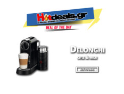 DELONGHI Nespresso ΕΝ267.BAE | Citiz & Milk Εσπρεσιέρα | Mediamarkt | 119,90€