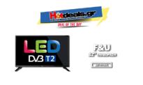 F&U FL32107 Τηλεόραση 32 Ιντσών | HD Ready | Mediamarktgr | 129€