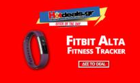 FITBIT Alta Fitness Tracker Βηματομετρητής – Θερμιδομετρητής   mediamarkt   109€
