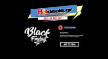 Black Friday Germanos 2018 | Προσφορές BLACK FRIDAY Γερμανός | germanos.gr #BlackFriday