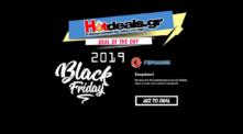 Germanos Black Friday 2019 | ΠΡΟΣΦΟΡΕΣ BLACK FRIDAY ΓΕΡΜΑΝΟΣ