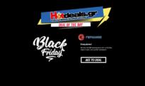Black Friday Germanos 2017   Προσφορές και Εκπτώσεις Γερμανός   germanos.gr   #BlackFriday