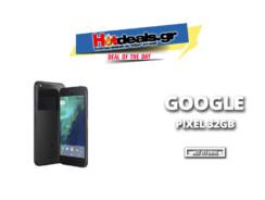 GOOGLE PIXEL 32GB | Κινητό Smartphone Προσφορά  | e-shopgr | 469€