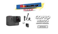 GOPRO HERO5 + Μπαταρία + Βραχίονας GOPRO 3-Way Τρίποδο | Μediamarkt | 329€