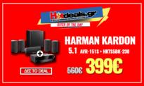 Harman Kardon AVR 151S + HKTS 5BK/230 5.1 | Home Cinema 5.1 375W | MediaMarkt | 399€