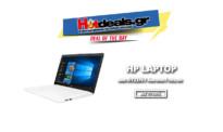 HP 15-DB0031NV 15.6″ Full HD Λάπτοπ | AMD Ryzen 3-2200U / 4GB / 1TB HDD / Radeon Vega 3 | mediamarkt | 379€
