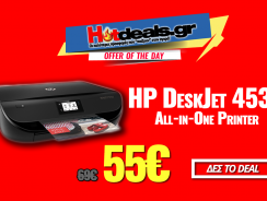 Πολυμηχάνημα Εκτυπωτής HP DeskJet 4535 Ink Advantage All-in-One Printer | Scanner – Copier | Media Markt | 55€