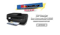 HP DeskJet Ink Advantage 3835 All in One | WIFI Πολυμηχάνημα Εκτυπωτής Scanner | mediamarkt.gr | 54€
