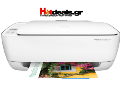 HP Deskjet Ink Advantage 3636 Πολυμηχάνημα | Inkjet Έγχρωμος Printer A4 | Public.gr | 39€