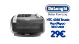 DELONGHI HTC 4030 Tavolo Αερόθερμο 1800Watt   mediamarkt   29€
