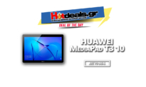 HUAWEI MediaPad T3 10 4G Tablet 9.6″ inch | Quadcore 1.4GHz / 2GB Ram / 16GB / 5MP / 4G | Germanos