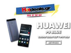 HUAWEI P9 DUAL SIM | Smartphone 5.2 inch | (32GB/2.5GHz/12MP/IPS) | Kotsovolos | 253€