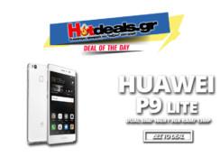 HUAWEI P9 Lite Dual Sim Κινητό | Προσφορά Smartphone 5.2 ιντσών | MediaMarkt.gr | 159€