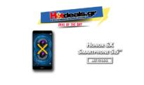 Huawei Honor 6X Smartphone 5.5″ | Octacore 2.1 Ghz – 3GB Ram – 32GB – 12MP | Με Δακτυλικό Αποτύπωμα | mediamarkt.gr | 179€