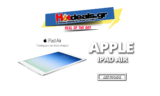APPLE iPad Air Wi-Fi + Cellular 4G 32GB | Ασημί Tablet | Germanos.gr | 389€