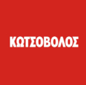 ΚΩΤΣΟΒΟΛΟΣ ΦΥΛΛΑΔΙΟ Νοέμβριος 2019 – Κωτσόβολος Εκπτώσεις