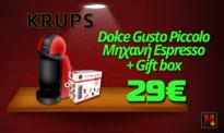 Καφετιέρα KRUPS NESCAFÉ® Dolce Gusto Piccolo Μηχανή Espresso + Gift box | Mediamarkt | 29€