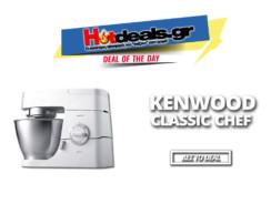 KENWOOD Classic Chef KM336   Κουζινομηχανή / 800W / 4.6L   Μediamarkt   199€