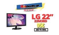 LG 22M38D Οθόνη 22 Ιντσών Full HD με TN PANEL | e-shop.gr | 95€