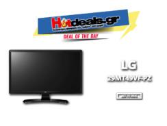 LG 29MT49VF-PZ Monitor – Τηλεόραση 29″ HD | MediaMarkt | 159€