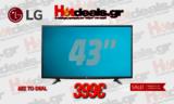 Τηλεόραση LG 43UH603V Smart 43″ TV – UHD 4K   MediaMarkt   399€
