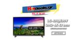 LG 43UJ630V Τηλεόραση Smart UHD 4K TV (43 inch/Active HDR) | Mediamarkt | 449€ με 5 Χρόνια Εγγύηση