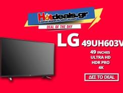 LG 49UH603V Smart TV (49 inch/UHD/4K/HDR Pro) | MediaMarkt | 469€