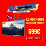 "LG 49UH668V 49"" Τηλεόραση Smart UltraHD 4K LED TV | MediaMarkt | 599€"