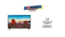 Τηλεόραση LG 49UK6200 49″ | ULTRA HD 4Κ – SMART TV WIFI | e-shop.gr 369.90€