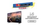 LG 55UJ620V 55″ |  Smart Τηλεόραση Ultra HD 4K HDR TV Προσφορά | Μediamarkt | 599€