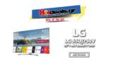 LG 55UJ750V Τηλεόραση 55 Ιντσών | Smart 4K Ultra HD TV / HDR  | Mediamarkt | 899€