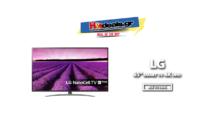 "LG 65SM8200 65"" | Τηλεόραση 65″ Smart TV 4Κ UHD NANOCELL | e-shopgr"