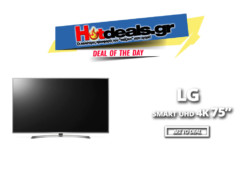 LG 75UJ675V 75″ Τηλεόραση Smart 4K TV 75inch | Kotsovolos.gr | 1859.40€