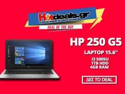 HP 250 G5 Laptop i3 5005U / 4GB RAM / 1TB / AMD R5 M430 | public.gr | 399€
